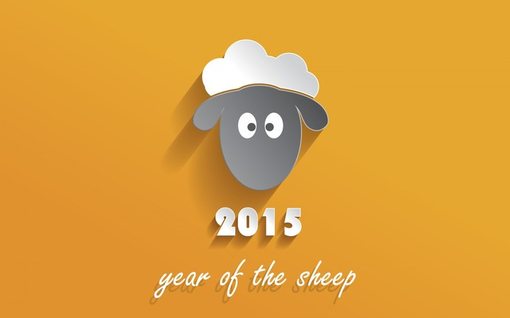 2015 The Year Of The Sheep Lamb